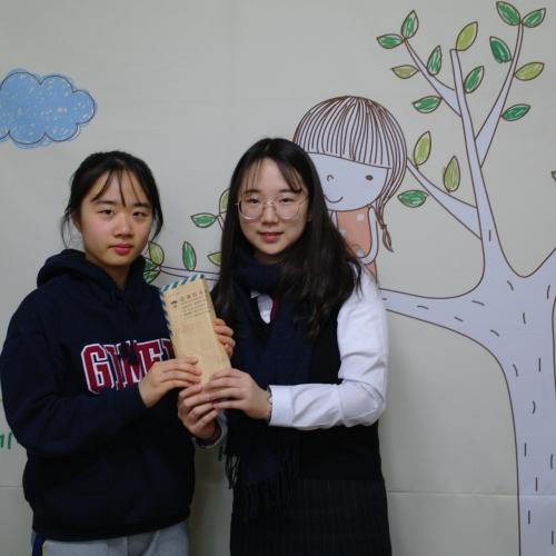 김해외고'김책다솜'