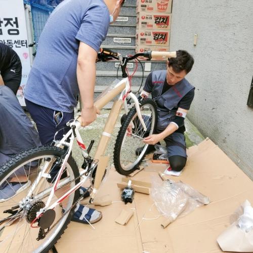 자전거 후원